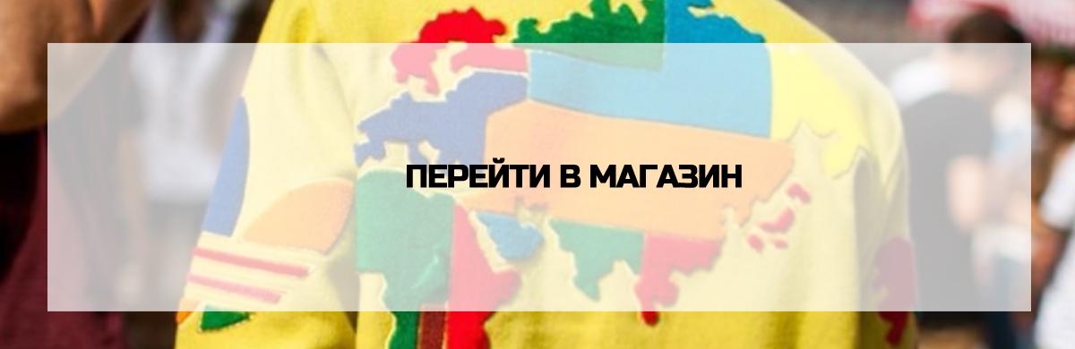 магазин-рюкзаков-минск