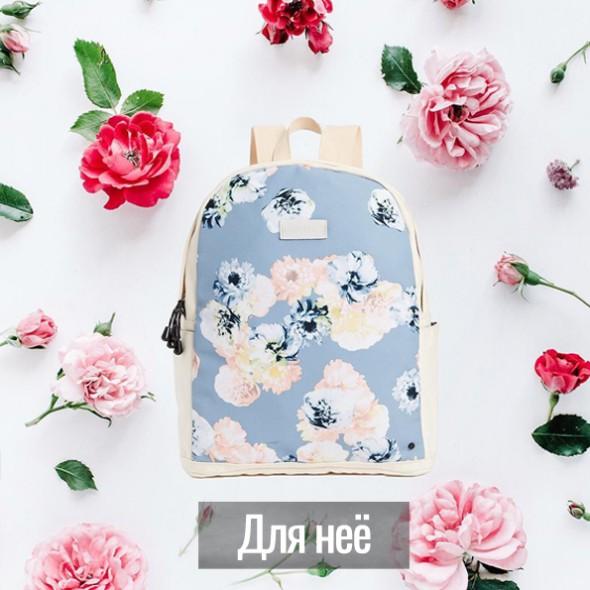 женские-рюкзаки