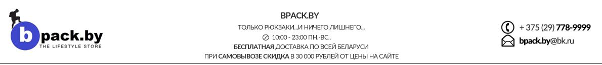bpack.by